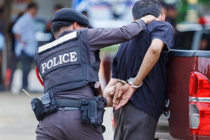 Dont Resist Arrest